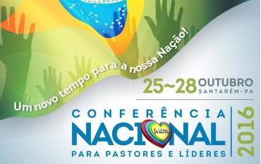Vem aí a grande Conferência Nacional do MDA 2016