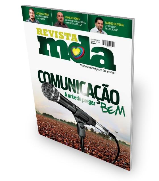 Revista MDA Nº 05
