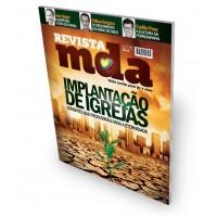 Revista MDA Nº 13